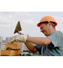 Как найти работу в строительстве