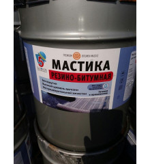 Мастика битумная Bitumen (18кг)