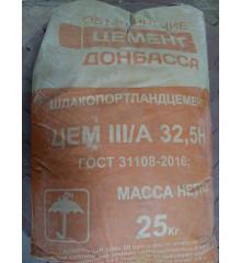 Цемент ШПЦ-400 ЦементДон (мешок 25 кг)