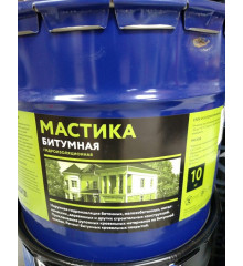 Мастика битумная BTUMEX (10кг)