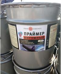 Грунтовка битумная Праймер ( 18 кг)
