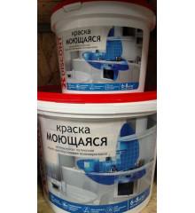 КРАСКА латексная вододисперсионная 6,5кг. ТМ DISCONT