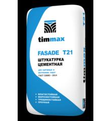 Штукатурка цементная ТимМакс (20кг)