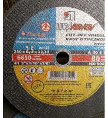 Диск отрезной металл (ЛУГА) 230х2,5мм