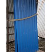 Профнастил синий С20 (1,16х2,0)