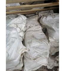 Цемент ПЦ-400 ( 25кг) НЕКОНДИЦИЯ