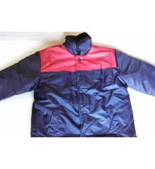 Куртка ватная МАСТЕР (утолщенная)