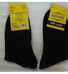 Носки, упаковка 3 пары