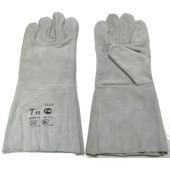 Перчатки Краги замшевые