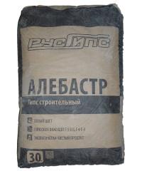 Алебастр - Гипс Г5  РусГипс 25кг.