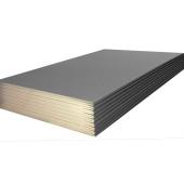 Гипсокартон потолочный влагостойкий (1,20х2,50)