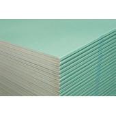 Гипсокартон стеновой (1,20х2,50)
